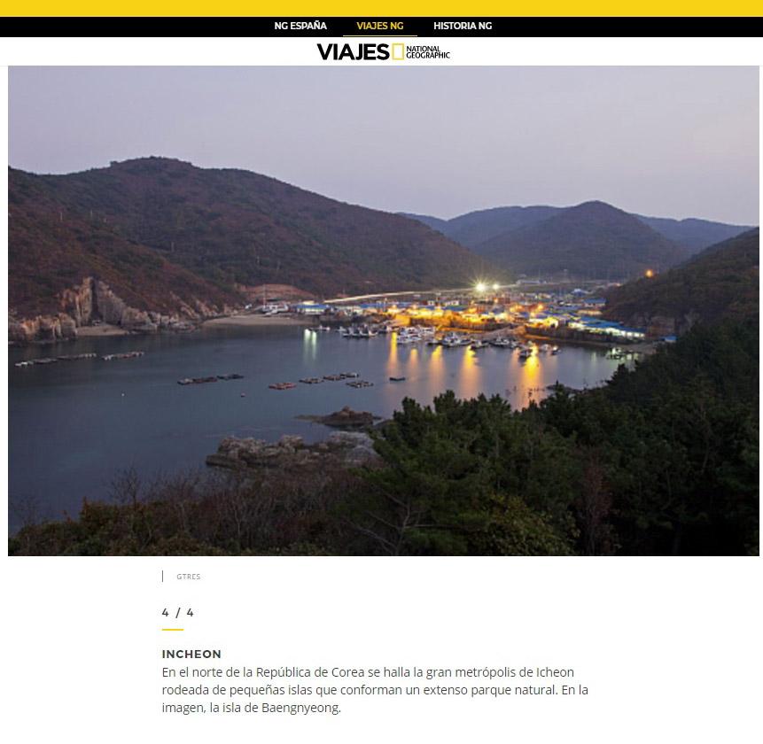 Publication de Vincent Prévost, Baengnyeong, île à la frontière nord coréenne.