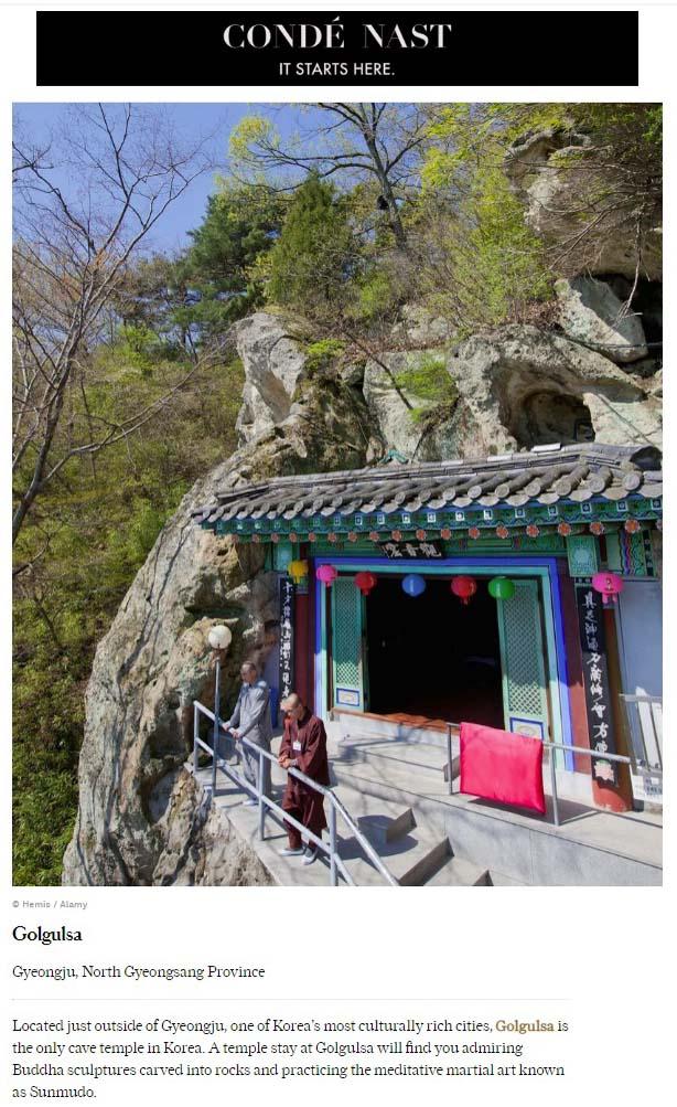 Publication de Vincent Prévost, temple bouddhiste, Corée du Sud